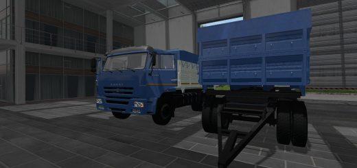 Milk tanker GAZ 3309 FS17 - Farming simulator 17 / 2017 mod