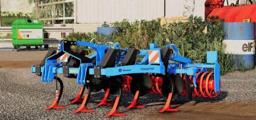 Ino Elite 270 v1 0 0 0 LS 19 - Farming simulator 17 / 2017 mod